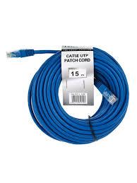 """<b>Патчкорд литой</b> """"<b>Telecom</b>"""" <b>UTP</b> кат.5е 15,0м синий с доставкой ..."""