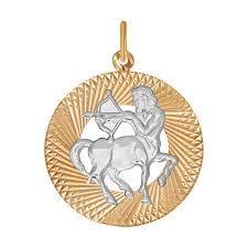 <b>Подвеска</b> «Знак зодиака <b>Стрелец</b>» из комбинированного золота ...