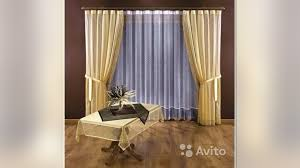<b>Комплект штор Wisan</b> 3326 крем купить в Москве на Avito ...