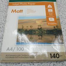 Распродажа <b>бумаги</b> LOMOND <b>Матовая односторонняя</b> – купить в ...