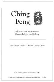 christianity essay forgiveness future judaism life religious christianity essay forgiveness future judaism life religious revolutionary