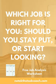 17 best ideas about job analysis human resources discover if your job is right for you and easy ways to help move your