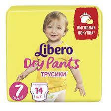 <b>Трусики Либеро Dry</b> Pants, 16-26 кг, 14 шт. - купить, цена и ...