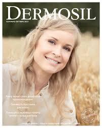 09 10 2017 magazine est ru webb by Dermosil - issuu