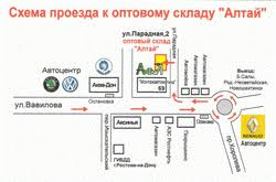 ООО Алтай - школьные учебники, справочники, словари ...