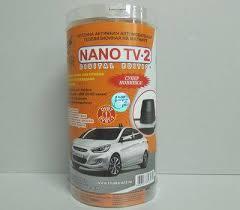 <b>Антенна</b> телевиз. <b>Триада Nano TV</b>-<b>2</b> активная (МВ, ДМВ, DVBT ...