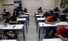 Αποτέλεσμα εικόνας για Σχετικά με τις Αιτήσεις - Δηλώσεις συμμετοχής στις Πανελλαδικές Εξετάσεις 2017