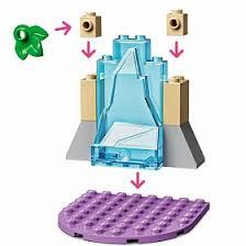 <b>Конструкторы LEGO Trolls Домик-бутон</b> Розочки 41251