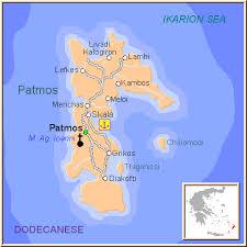 Αποτέλεσμα εικόνας για patmos