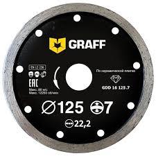 <b>Диск</b> алмазный отрезной 125x22.23 <b>GRAFF GDD 16</b> 125.7 купить ...