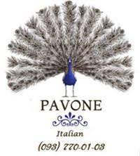 Интернет-магазин фарфоровых изделий <b>Pavone</b> | ВКонтакте