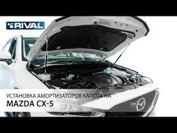 Установка амортизаторов <b>капота</b> на Mazda CX-5. - YouTube