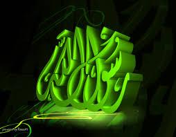 اسلامية قران كريم 2014 Photos images?q=tbn:ANd9GcS