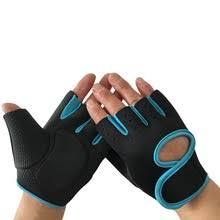 Спортивные <b>перчатки для занятий спортом</b> на открытом воздухе ...
