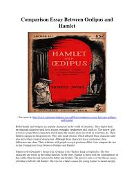 comparison essay between oedipus and hamlet pdf