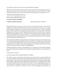 macbeth deception essay   our workfree essays imagery shakespeares macbeth essays and papers    y