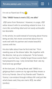 ji chang wook admits his crush on yoona in new interview kinda cxst dvusaaz7 8 jpg large