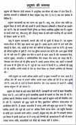 Paryavaran pradushan  hindi   Pollution Save environment essay in hindi language sludgeport web fc com Save environment essay in hindi language