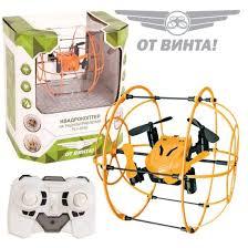 <b>Квадрокоптер FLY</b>-<b>0246</b> на радиоуправлении купить в интернет ...