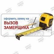 <b>Шкафы</b>-<b>купе эконом</b> недорого в Москве: купить или заказать по ...