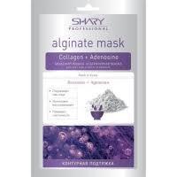 Ellevon collagen маска альгинатная с коллагеном 1000 г - купить ...