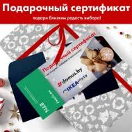 <b>ИКЕА ЮВЕЛЬБЛОММА</b> - Полотенце в Минске. Артикул: 104.555 ...