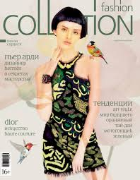 Fasnion Collection Penza by Fashion Collection Пенза - issuu