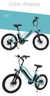 <b>MYATU Electric Bikes</b> Adults 2 Wheels <b>20 Inch Electric Bicycle</b> ...