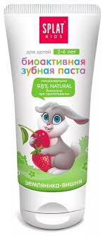 <b>Зубная паста SPLAT Kids</b> Земляника-Вишня 2-6 лет — купить по ...