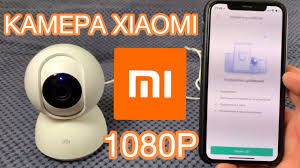 Камера <b>Xiaomi Mijia</b> 360 IMI <b>Smart</b> camera 1080P WiFi - YouTube