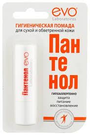 Купить <b>EVO</b> laboratoires <b>Пантенол Гигиеническая помада</b> для ...