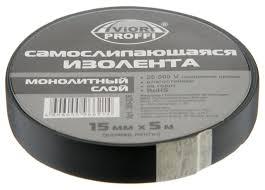 Купить <b>Изолента</b> Aviora Proffi ЭПР/<b>ПВХ</b> 15 мм х 5 м в Минске с ...