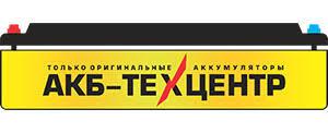 Аккумуляторы для автомобилей купить в Нижнем Новгороде ...