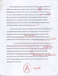 into the wild essay help into the wild analysis essay get help from best essay into the wild analysis essay get help from best essay