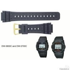 Купить <b>Ремешок</b> для часов Casio DW-5600C в Москве - Я Покупаю