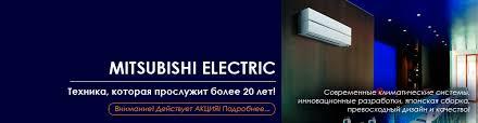 <b>Термометры</b>-гигрометры Владивосток - Мир кондиционеров