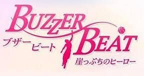 <b>Buzzer Beat</b> - Wikipedia
