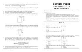 sample papers for class    science  st term lbartman com junior maths olympiad      sample papers class    pioneer