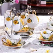 <b>coffee cup set</b>