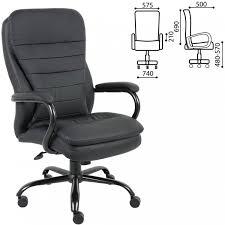 """<b>Кресло офисное BRABIX</b> """"<b>Heavy</b> Duty HD-001"""" купить в ..."""