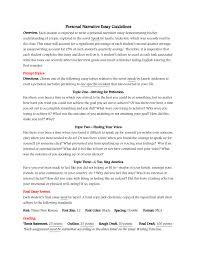 best uc essay FAMU Online