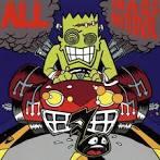 Mass Nerder album by All