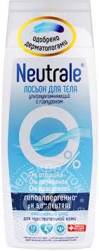 Купить <b>Лосьон для</b> тела Neutrale <b>Ультраувлажняющий</b> с ...