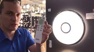 Очень крутой LED <b>светильник Citilux</b> Starlight CL70360R - YouTube