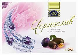 <b>Конфеты Чернослив в шоколаде</b> 350г Самарский ... - купить с ...