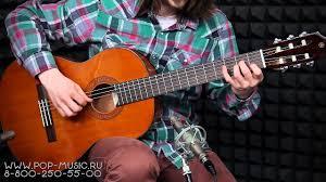 <b>Классическая гитара YAMAHA CG142C</b> - YouTube