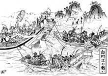 「白村江の戦い」の画像検索結果