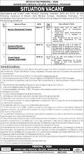 new jobs in khyber girls medical college news media live new jobs in khyber girls medical college 2016