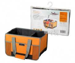 <b>Органайзер Airline AO-MT-07 Orange</b>, размер 54x41x45 см, код ...