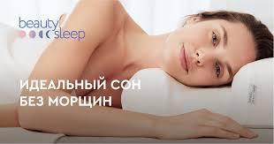 <b>Утяжеленное одеяло Beauty</b>-<b>сон</b> для улучшения качества сна ...